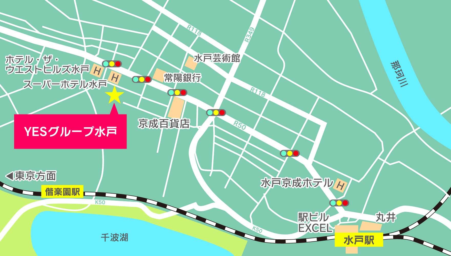 水戸中心部のマップ