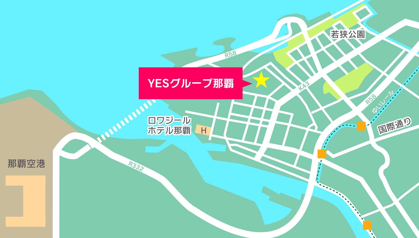 那覇中心部のマップ