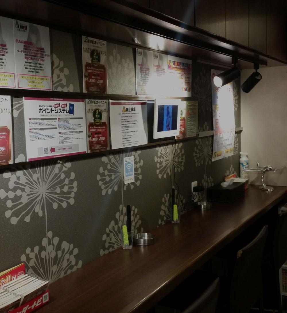 ライン松山店の店内写真
