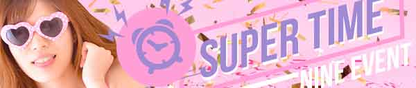 『スーパータイム』90分2万円!